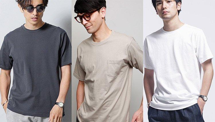 ミドルエイジこそ、Tシャツ選びは上質さの見極めが重要!