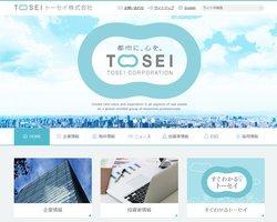 トーセイは不動産流動化、開発、賃貸、ファンド・コンサルティング、ホテル、管理事業を手掛ける企業。