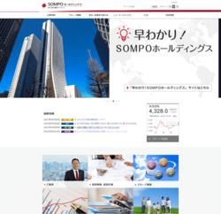 SOMPOホールディングスは、3メガ損保のうちの一社で、傘下の損害保険ジャパン(略称:損保ジャパン)が主力。
