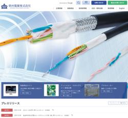 泉州電業は、ロボットケーブル・各種電線・ケーブルといった電線の総合商社。