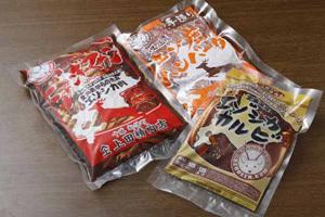 「北海道産エゾ鹿肉3種 」がもらえる「北海道新得町」