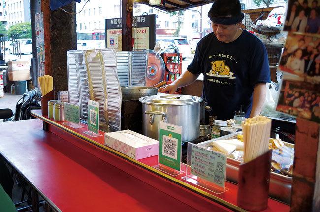 福岡でキャッシュレス決済の実証実験中。屋台でも使えるその仕組みは?