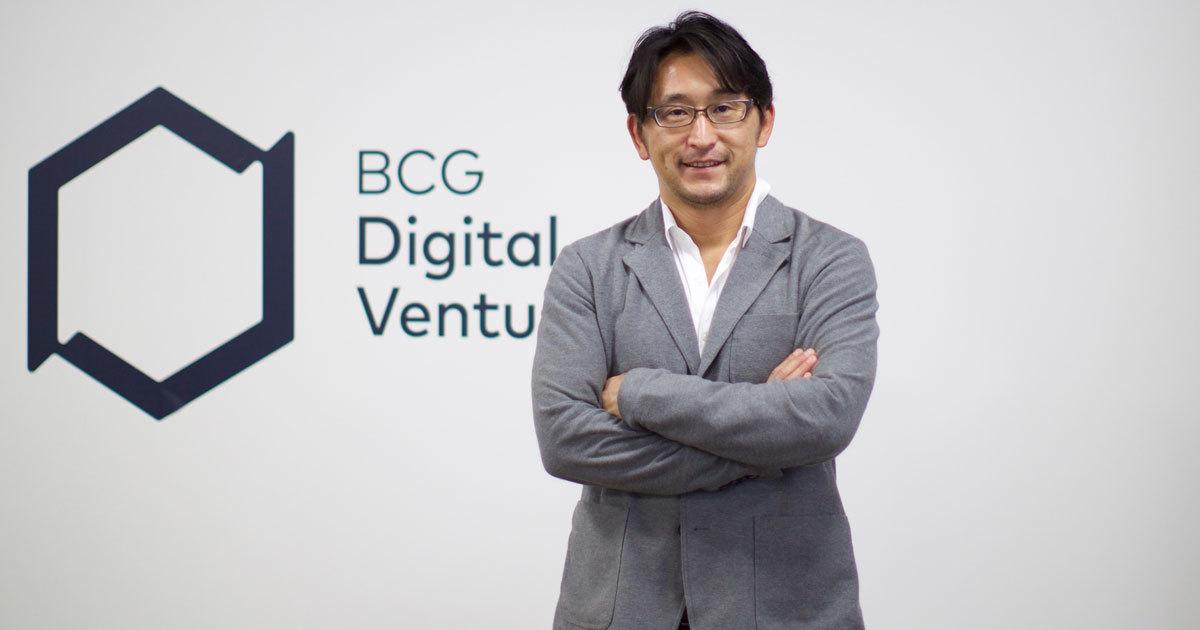 デジタルビジネスの新規事業をどう進めていくか