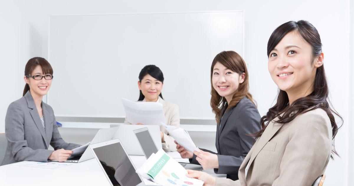 女性活躍推進法の概要と企業に求められる取り組み
