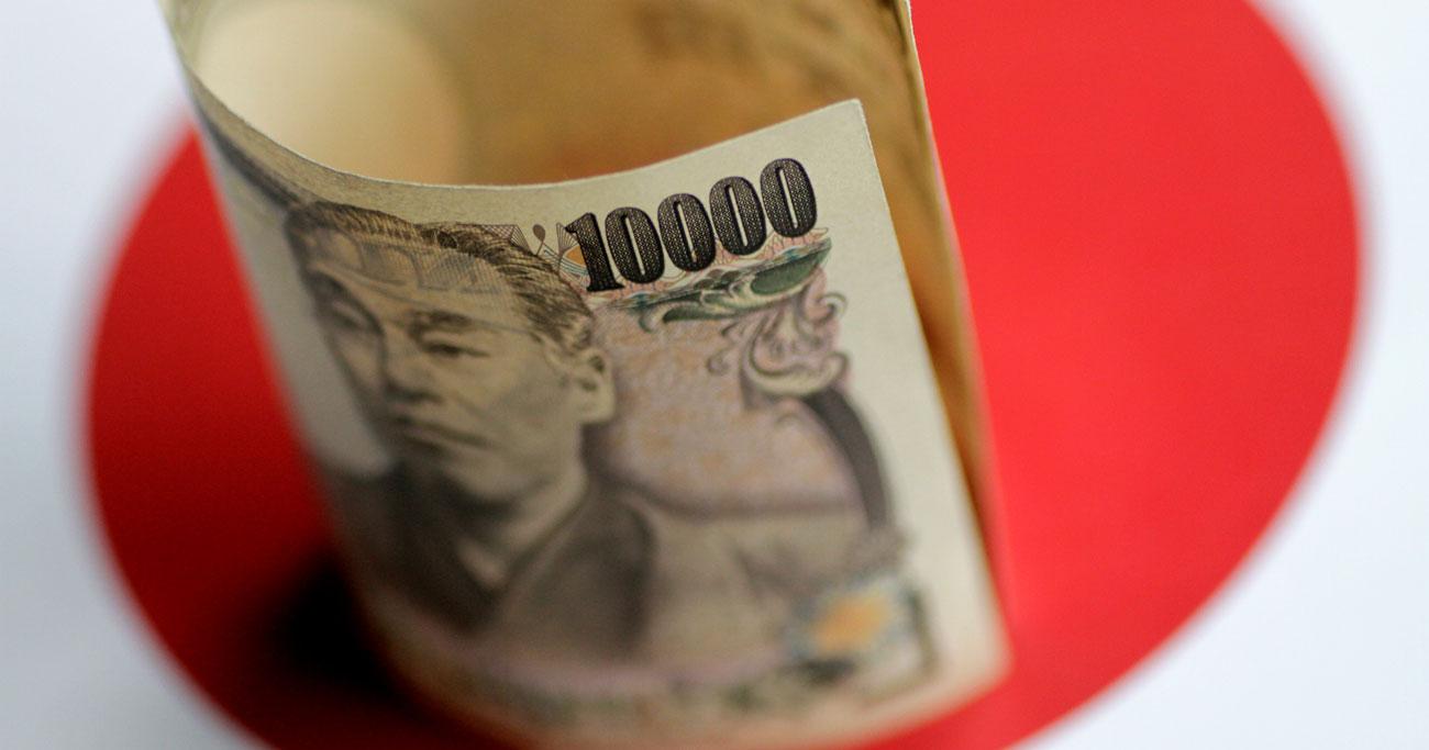 「安心感」消えた円債市場、進まぬ円高が警戒感強める