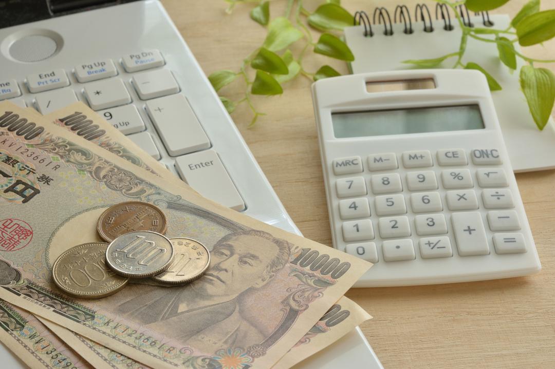 お金を「回し」て<br />1億2500万円にするか、<br />お金を「貯め」て<br />2万5000円にするか。<br />あなたはどっち?