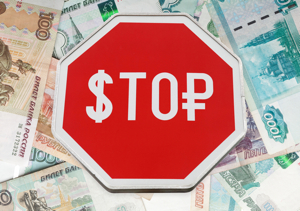 金融市場混乱の陰で拡大する世界経済への不安