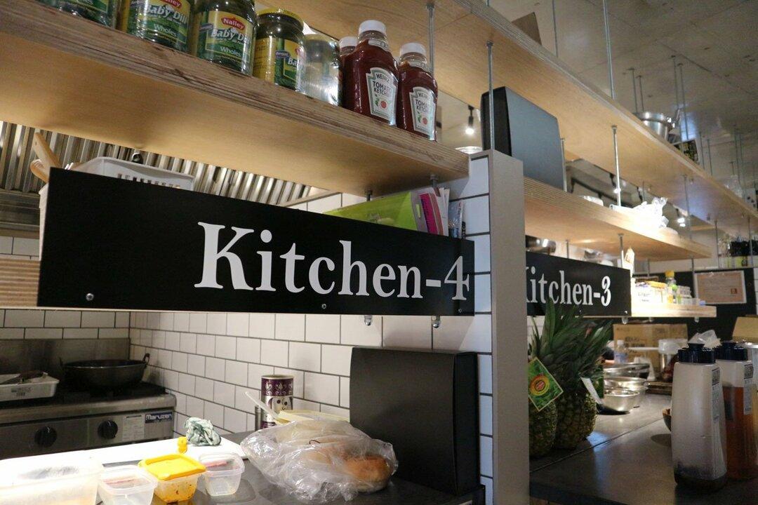 シェアキッチン「キッチンベース」