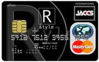 おすすめクレジットカード!リボ払い専用の高還元率カードR-styleカード