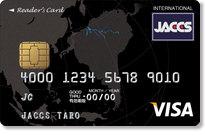 おすすめクレジットカード!高還元率のリーダーズカード