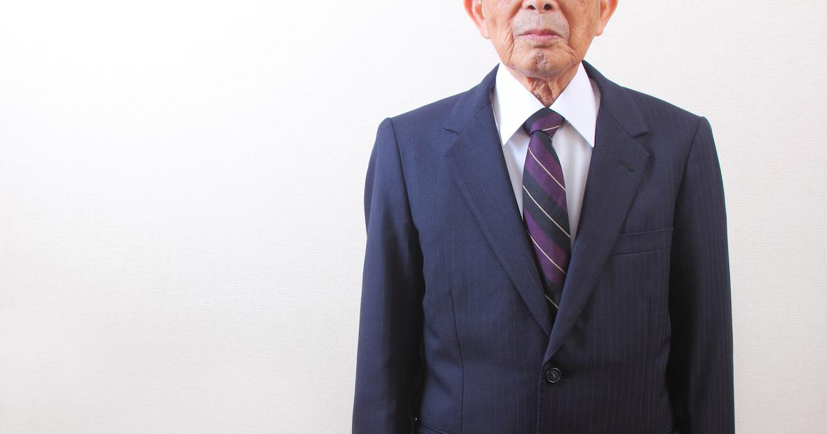 鈴木敏文氏、鳥越俊太郎氏らに見る「高齢」と仕事の理想的な関係