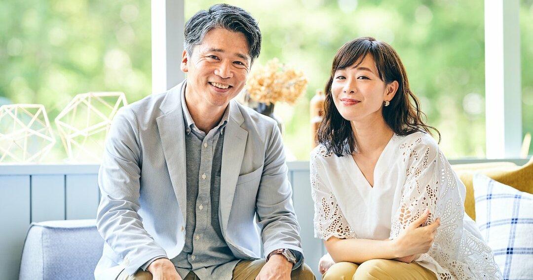 貯金85万円のアラフォー新婚夫婦、家と車を購入しても老後が安心な理由