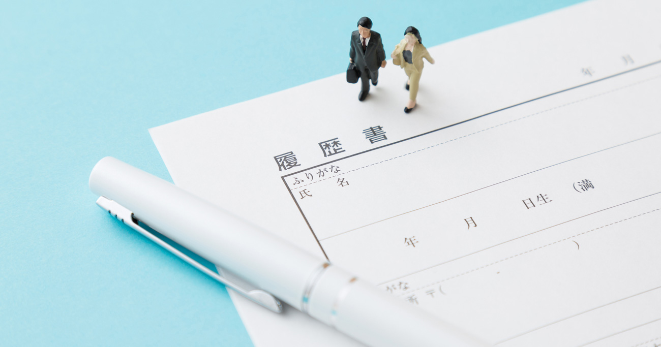 職務経歴書に仕事の成果を書く習慣が、自分の市場価値を高める理由