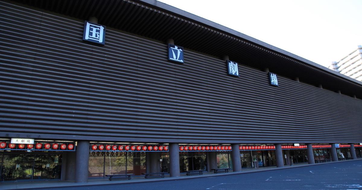 歌舞伎と無縁の家に生まれた子が歌舞伎役者になる方法