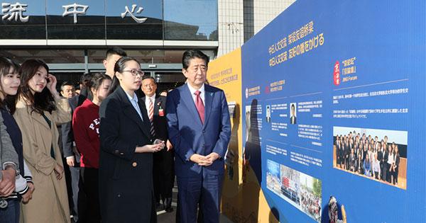 安倍訪中を歓迎し日本批判を抑える中国の思惑
