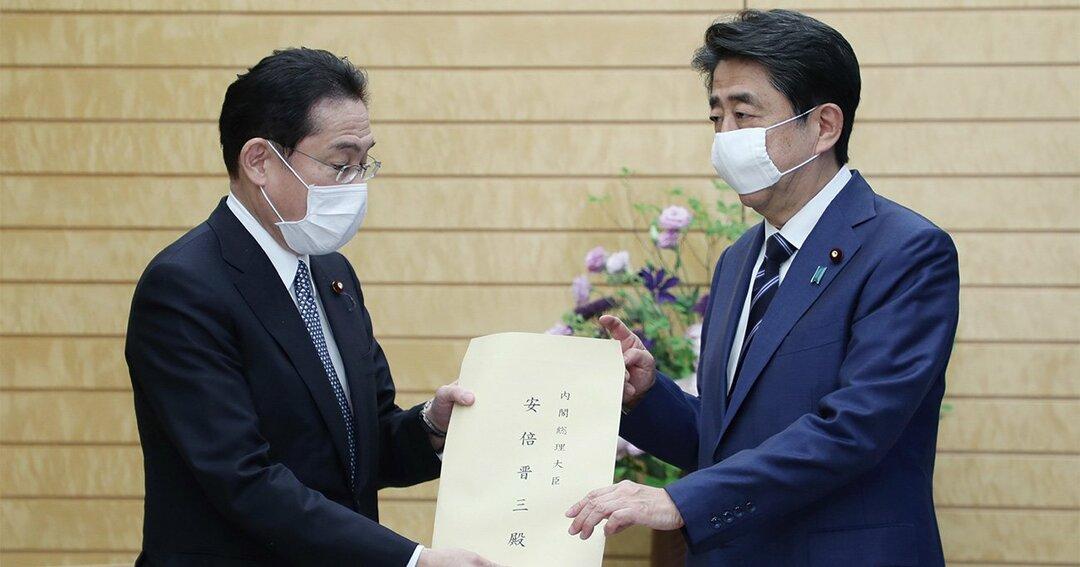 安倍晋三首相,岸田文雄政調会長