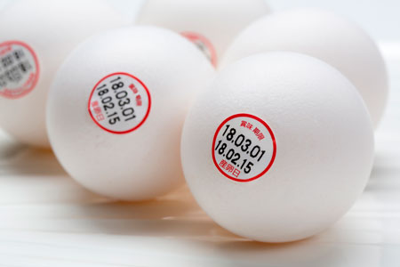 賞味期限設定のあり方が、食品ロスの大きな問題の1つになっています。