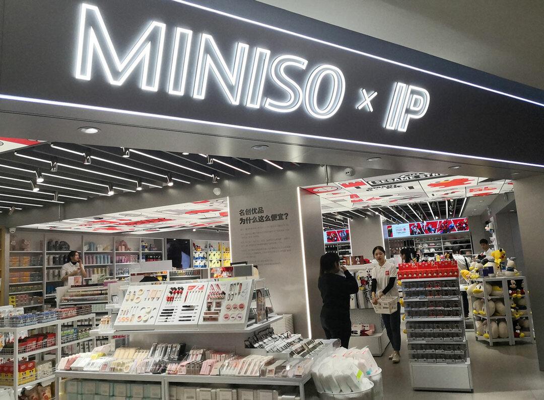 日本の模倣で船出した中国企業メイソウ、7年でNY上場の怪しいカラクリ