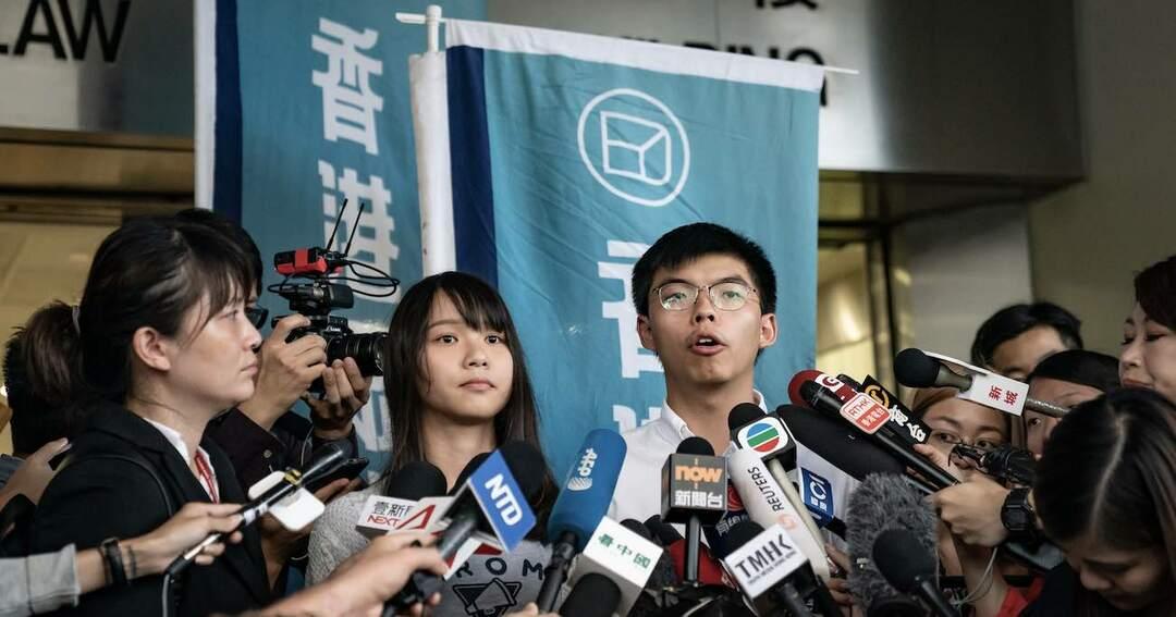 香港「逃亡犯条例」改正案、実は未撤回!世界を欺いた驚きのカラクリ