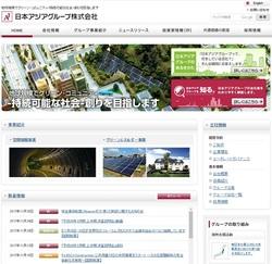 日本アジアグループの株主優待