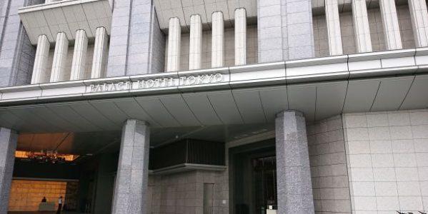 パレスホテル東京の入り口