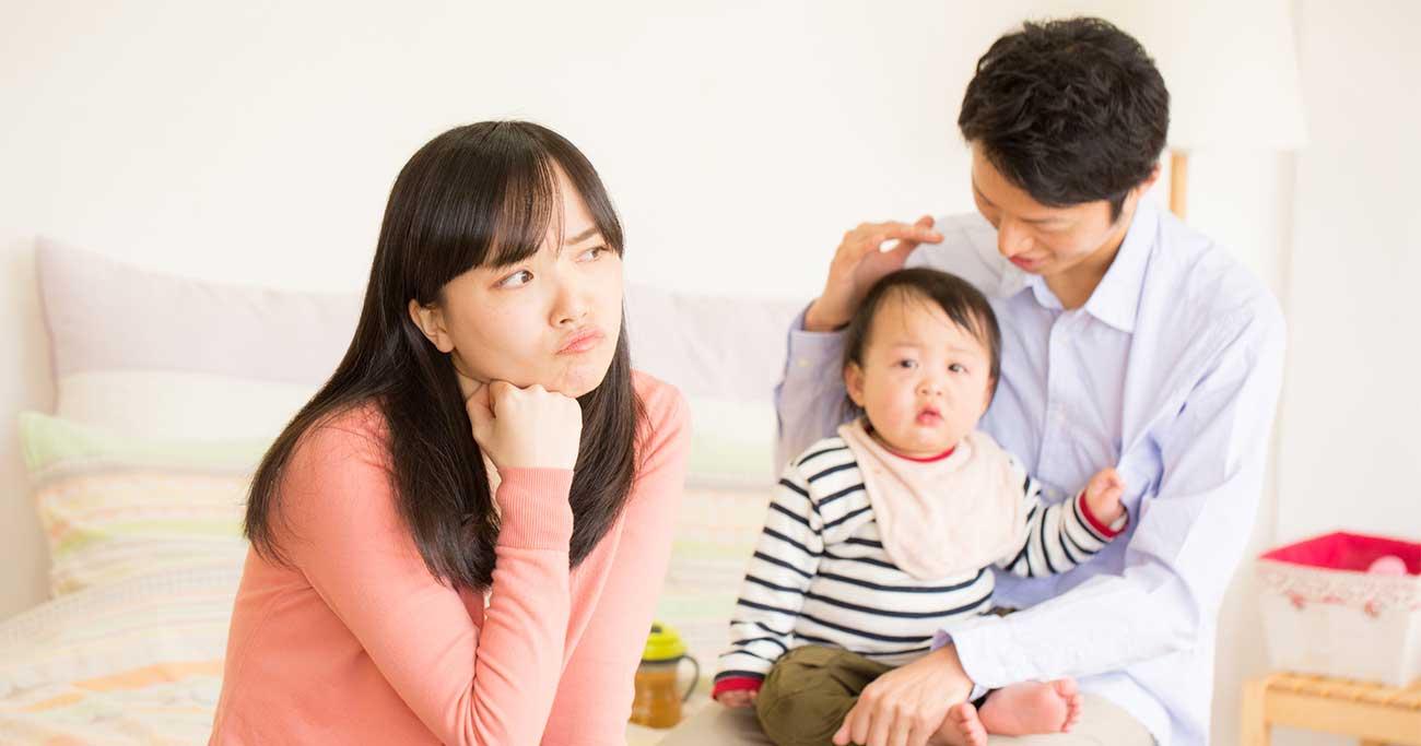 「家族の幸せ」をデータで分析、育休・DV・離婚の意外な関係とは