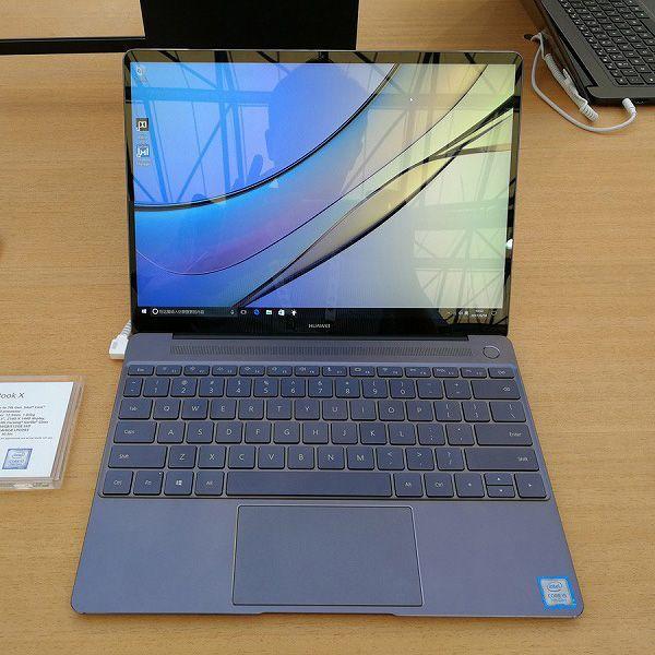 日本に来るかも!? 上海でウワサのファーウェイの新型ノートPC「MateBook」3モデルを見た!