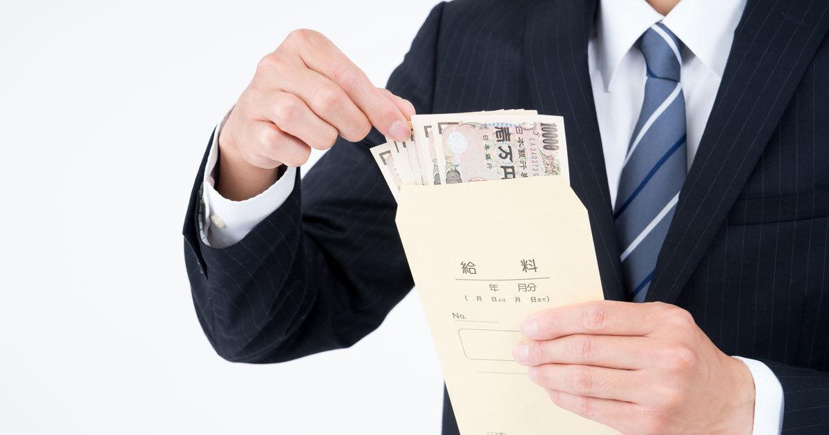 40歳年収が高い企業ランキング、1位はなんと2276万円!