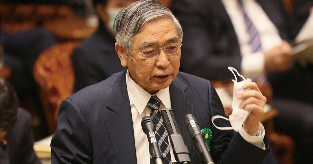 日本銀行の黒田東彦総裁