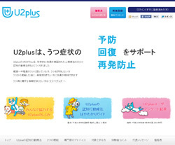 "「U2plus」がソーシャル時代の""うつ""特効薬に?うつ体験から生まれた、認知行動療法SNSの中身"