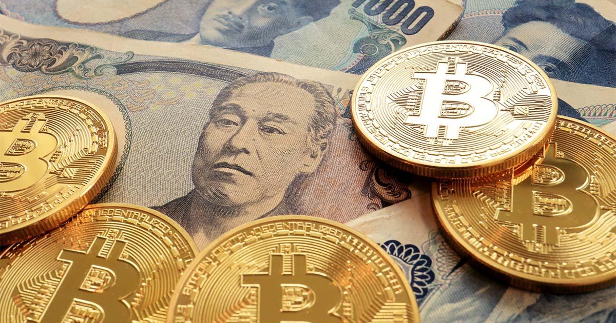 仮想通貨は地方自治体の新たな独自財源になるか