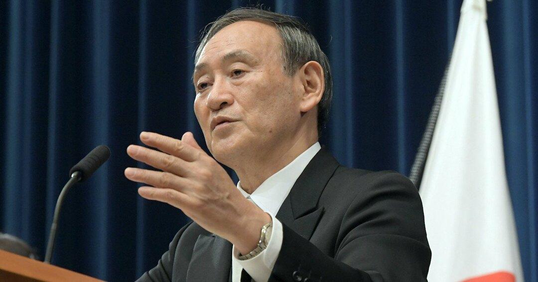 菅首相が掲げる「自助」「共助」「公助」の本当の意味