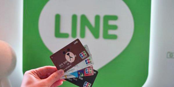 「LINE Payカード」のLINEポイントが最強の理由を解説