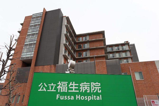 「人工透析中止問題」で揺れる公立福生病院