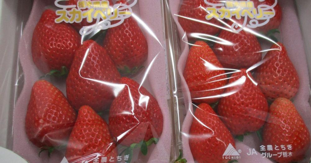 1パック3万円のいちご「スカイベリー」驚愕の味