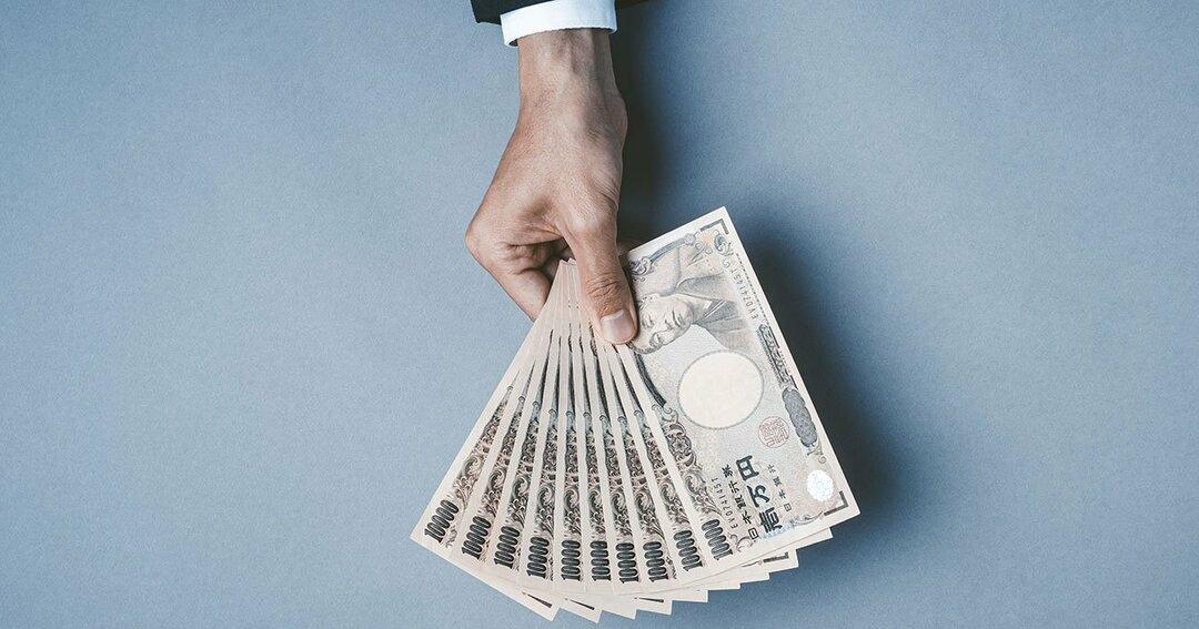 株で2億円を稼いだ<br />現役サラリーマンの教え<br />「身銭を切れ!」