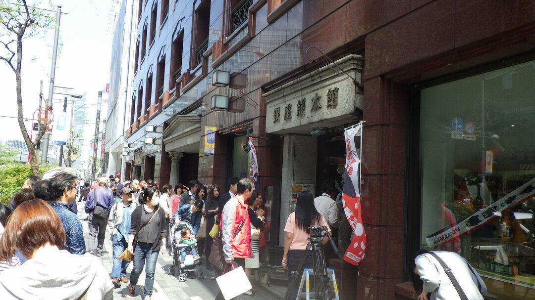 熊本支援に楽しく買える銘品たち <br />米、みかんからバイクまで!