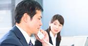 新人がGW明けに転職、試用期間中の電話で「辞めます」は有効か