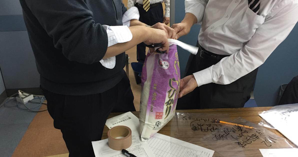 JA系米卸に農水省が立ち入り検査、週刊ダイヤモンド「偽装米」報道で