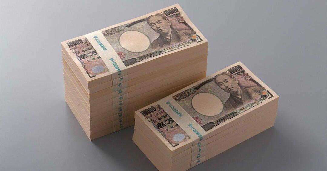 就職したことがないのに<br />4億円貯めた投資家は<br />「高2で株式資産1500万円」