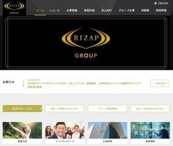 RIZAPグループは美容・ヘルスケア事業やライフスタイル事業など、多彩な事業を展開する企業。