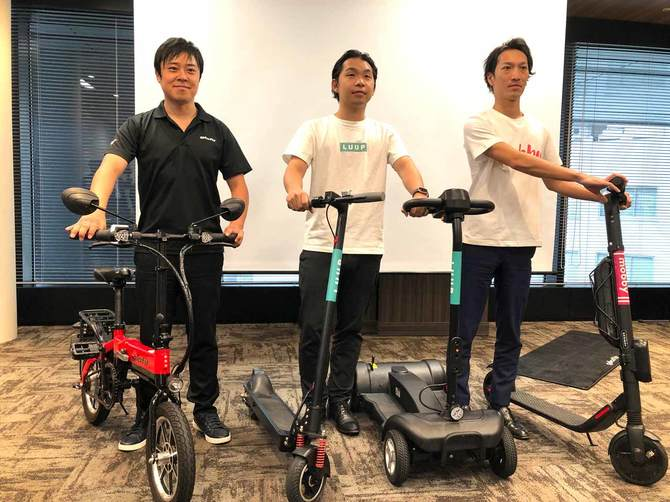 glafit代表取締役社長の鳴海禎造氏、Luup代表取締役社長の岡井大輝氏