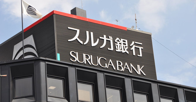スルガ銀行の業務停止命令