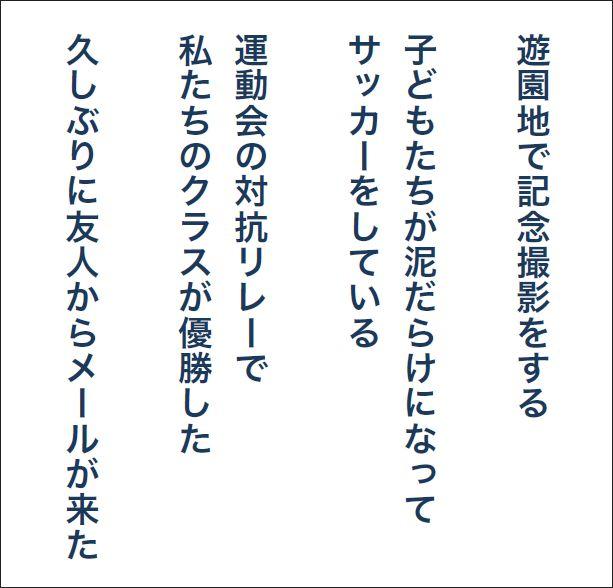 【木曜日は想像力アップ】瞬読トレーニングvol.21
