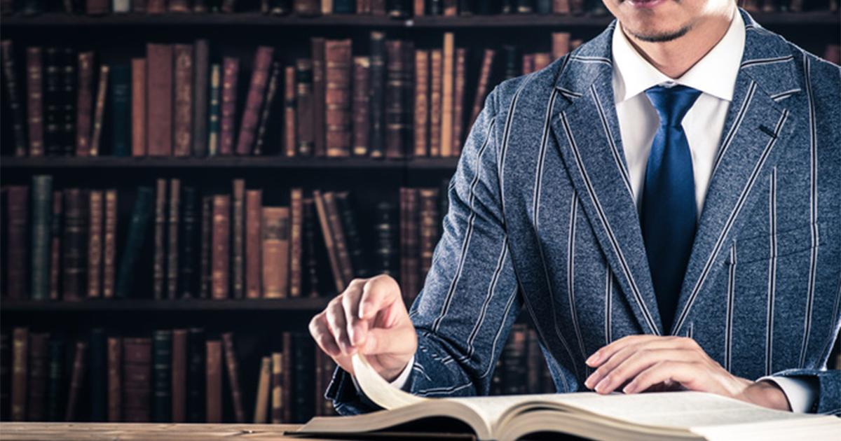 なぜ、投資家が「世界史の教養」を身につけるべきなのか?