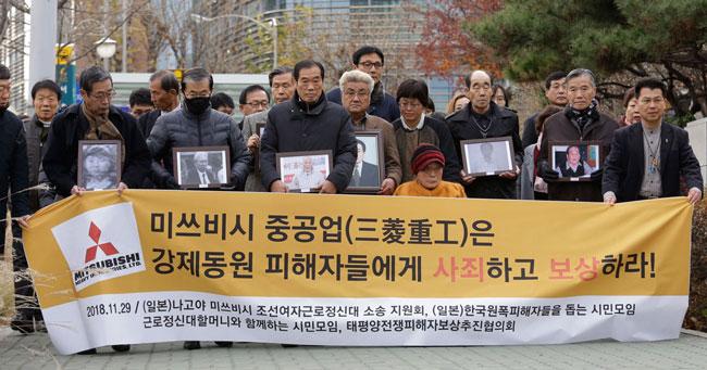 元徴用工訴訟 韓国最高裁、三菱重工に賠償命令