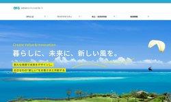 おきなわフィナンシャルグループは沖縄銀行などを傘下に置く持株会社。2021年10月1日に新規上場。