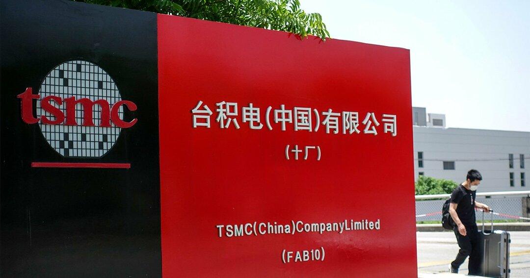 写真:TSMCの看板
