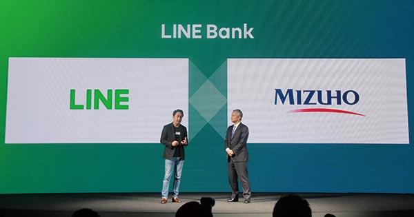 LINE BANKの設立を発表