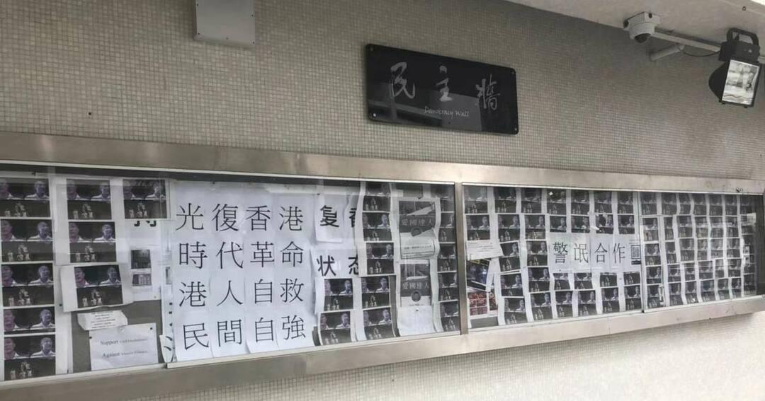香港警察発砲で危険度は一段上昇、学生たちは大学ではなくデモへ向かう